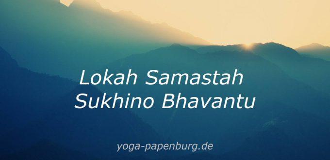 Lokah-Samastha-Mantra